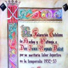 Coleccionismo deportivo: FEDERACIÓN CATALANA HOCKEY. PERGAMINO CONMEMORATIVO. TINTA Y ACUARELA. ESPAÑA. 1953. Lote 96603223