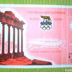Coleccionismo deportivo: ENTRADA OLIMPIADA JUEGOS OLÍMPICOS ROMA 1960 ATLETISMO. Lote 97100832