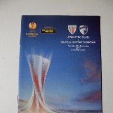 Coleccionismo deportivo: PROGRAMA FUTBOL EUROPA LEAGUE ENTRE EL ATHLETIC CLUB DE BILBAO Y EL HAPOEL KIRYAT 20/09/2012. Lote 152497294
