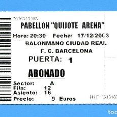 Coleccionismo deportivo: BALONMANO ENTRADA CLUB BM CIUDAD REAL - BARCELONA (2003). Lote 101010619