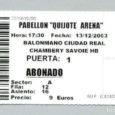 Coleccionismo deportivo: BALONMANO ENTRADA CLUB BM CIUDAD REAL - CHAMBERY (2003). Lote 101010919