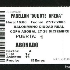 Coleccionismo deportivo: BALONMANO ENTRADA CLUB BM CIUDAD REAL - COPA ASOBAL (2003). Lote 101011215