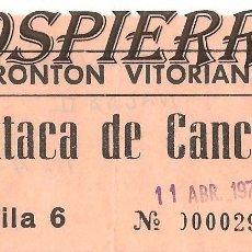 Coleccionismo deportivo: ENTRADA, FRONTÓN VITORIANO, 1976. Lote 101021735