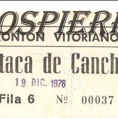 Coleccionismo deportivo: ENTRADA, FRONTÓN VITORIANO, 1976. Lote 101021815