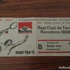 Coleccionismo deportivo: ENTRADA - REAL CLUB DE TENIS BARCELONA - TROFEO GODO 1978 - XI CAMPEONATOS DE ESPAÑA. Lote 103567851