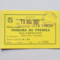 Coleccionismo deportivo: CARNET O PASE DE PRENSA - FUTBOL CLUB BARCELONA - TROFEU JOAN GAMPER - 1987 - RADIO 2000 - TRIBUNA . Lote 103868055