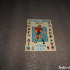 Coleccionismo deportivo: CAMPEONATO NACIONAL DE FUTBOL 1ª Y 2ª DIVISION TEMPORADA 1978 - 79 CALENDARIO PEGAMENTO IMEDIO. Lote 104046147