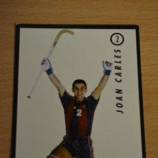 Coleccionismo deportivo: POSTAL DEL JUGADOR DE HOCKEY PATINES JOAN CARLES (FC BARCELONA). Lote 107805375