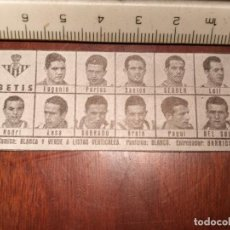 Coleccionismo deportivo: 1960 ALINEACION EQUIPO FUTBOL - 11 JUGADORES Y ESCUDO - CLUB - BETIS. Lote 109305627