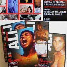 Coleccionismo deportivo: MUHAMMAD ALI - THE GREATEST - 3 DVDS SU VIDA CARRERA SUS PELEAS MÍTICAS - BOXEADOR BOXEO DEPORTE DVD. Lote 109390203