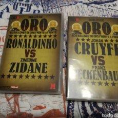 Coleccionismo deportivo: DUELOS DE ORO, DOS BALONES DE ORO FRENTE A FRENTE RONALDINHO ZIDANE CRUYFF. Lote 110022967