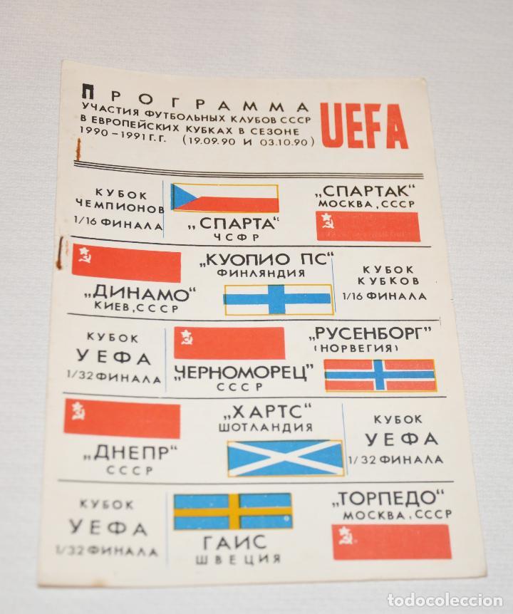 PROGRAMACION PARTICIPACION CLUBES SOVIETICOS EN EUROCOPAS 1990-1991A.URSS (Coleccionismo Deportivo - Documentos de Deportes - Otros)