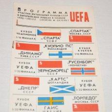 Coleccionismo deportivo: PROGRAMACION PARTICIPACION CLUBES SOVIETICOS EN EUROCOPAS 1990-1991A.URSS. Lote 110109115