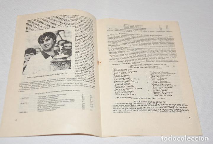 Coleccionismo deportivo: Programacion participacion clubes sovieticos en eurocopas 1990-1991a.URSS - Foto 2 - 110109115