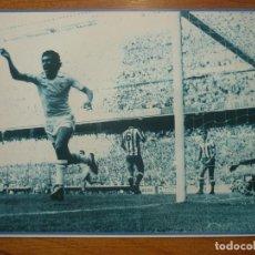 Coleccionismo deportivo: LAMINA MAXI CROMO REAL MADRID ASEGURATOR GRUPO OTAYSA Nº 105 JORGE VALDANO - 24 X 18 CMS.. Lote 110119431
