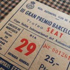 Coleccionismo deportivo: ENTRADA 3º GRAN PREMIO BARCELONA- TROFEO SEAT (CIRCUITO DE MONTJUICH), 1968. RACC- 25PTAS.. Lote 110675767