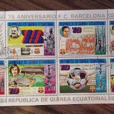 Coleccionismo deportivo: FC BARCELONA. 1974. JUEGO 8 SELLOS GUINEA ECUATORIAL SIN USAR. 75 ANIVERSARIO.. Lote 111516491