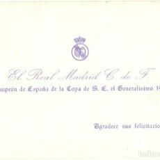 Coleccionismo deportivo: FUTBOL - REAL MADRID - CAMPEÓN ESPAÑA COPA GENERALÍSIMO 1947 - OBRAS NUEVO ESTADIO CHAMARTÍN. Lote 112830991