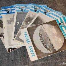 Coleccionismo deportivo: VINTAGE - LOTE DE 6 BOLETINES INFORMATIVOS DEL C.D. MÁLAGA - AÑOS 70 - HAZME UNA OFERTA. Lote 113103091