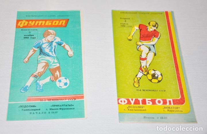 PROGRAMMAS SOVIETICAS ENTRE DOS EQUIPOS SOVIETICOS 1988A-1989A.URSS (Coleccionismo Deportivo - Documentos de Deportes - Otros)