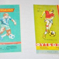 Coleccionismo deportivo: PROGRAMMAS SOVIETICAS ENTRE DOS EQUIPOS SOVIETICOS 1988A-1989A.URSS. Lote 113783991