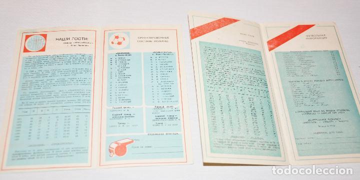 Coleccionismo deportivo: Programmas sovieticas entre dos equipos sovieticos 1988a-1989a.URSS - Foto 3 - 113783991