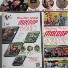Coleccionismo deportivo: DVD MOTOGP 2007 RESUMEN OFICIAL 2 DVDS MOTOS DEPORTE DANI PEDROSA JORGE LORENZO STONER MUNDIAL MOTO. Lote 114142751