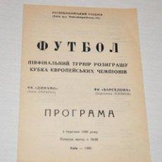 Coleccionismo deportivo: PROGRAMMA 4. COPA DE EUROPA .DINAMO KIEV -FC BARCELONA 4.03.1992A.URSS. Lote 128630414