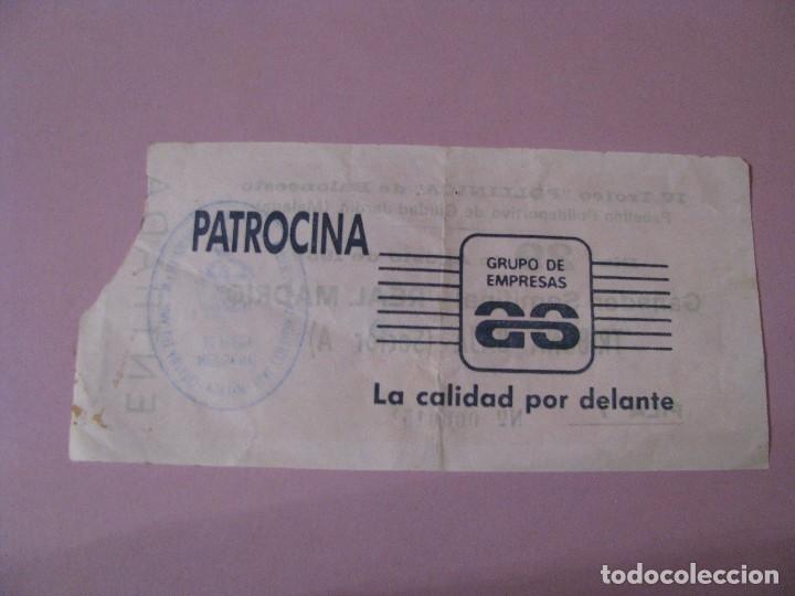 Coleccionismo deportivo: ENTRADA BALONCESTO IV TROFEO POLLINICA. GANADOR SEMIFINAL - REAL MADRID. 29 AGOSTO 1989. - Foto 2 - 114393367