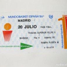 Coleccionismo deportivo: ENTRADA DE BALONCESTO DE 1986 - FASE FINAL DE MUNDOBASKET ESPAÑA 86 - PALACIO DE LOS DEPORTES. Lote 115375835