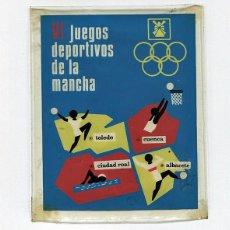 Coleccionismo deportivo: PEGATINA VI JUEGOS DEPORTIVOS DE LA MANCHA - CIUDAD REAL - AÑOS 70 . Lote 116798083