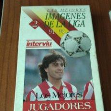 Coleccionismo deportivo: VHS LOS MEJORES JUGADORES. LIGA 91-92. Lote 117131038