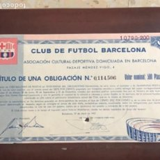 Coleccionismo deportivo: TITULO OBLIGACION DEL C.F. BARCELONA - CONSTRUCCION DEL CAMP NOU DEL AÑO 1957. Lote 118278051