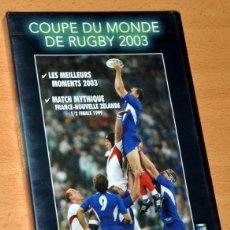 Coleccionismo deportivo: DVD EN FRANCÉS: COPA DEL MUNDO DE RUGBY 2003 - RUGBY WORLD CUP - DVD NUEVO - AÑO 2004.. Lote 118548163