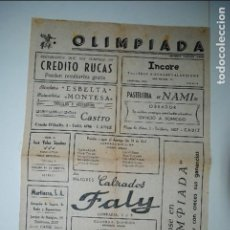 Coleccionismo deportivo: HOJILLA CON LOS PARTIDOS DE FUTBOL, 1957 .. Lote 118780723