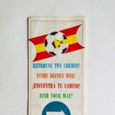 Coleccionismo deportivo: MUNDIAL ESPAÑA 1982. FOLLETO PLANOS ZARAGOZA, BILBAO, SEVILLA, OVIEDO, GIJÓN...FÚTBOL, 82. Lote 118980515