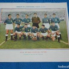 Coleccionismo deportivo: R OVIEDO - CAMPEONATO DE LIGA 1945 - 46 OBSEQUIO DE AVENTURERO , 26 X 22 CM, BUEN ESTADO. Lote 119136435