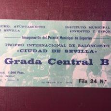 Coleccionismo deportivo: ENTRADA: TROFEO INTERNACIONAL DE BALONCESTO(CIUDAD DE SEVILLA).. Lote 120215351