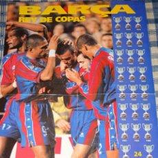 Coleccionismo deportivo: POSTER DEL FÚTBOL CLUB BARCELONA. REY DE COPAS 1998. 60 X 40 CM. 162. Lote 121077831