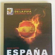 Coleccionismo deportivo: DVD SUDÁFRICA 2010 ESPAÑA VS PARAGUAY QUINTO PARTIDO EL MUNDO MARCA. Lote 121511355
