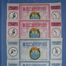 Coleccionismo deportivo: II JUEGOS MEDITARRANEOS. BARCELONA 1955. LOTE 4 ENTRADAS HOCKEY + ATLETISMO. Lote 121973931