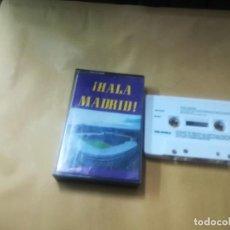 Coleccionismo deportivo: CINTA CASSETE HALA MADRID HINO DEL REAL MADRID VARIAS CANCIONES AÑO 1982. Lote 122075547