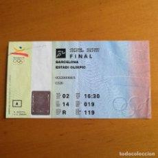 Coleccionismo deportivo: ENTRADA FINAL ATLETISMO BARCELONA OLIMPIADA 1992 JUEGOS OLIMPICOS 92. Lote 122218075