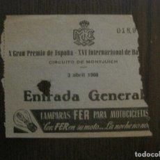 Coleccionismo deportivo: ENTRADA X GRAN PREMIO ESPAÑA -MCC -CIRCUITO MONTJUICH-BARCELONA -VER FOTOS-(V-14.721). Lote 122791843