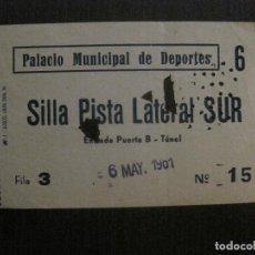 Coleccionismo deportivo: ENTRADA PALACIO MUNICIPAL DEPORTES -1961-BARCELONA -VER FOTOS-(V-14.723). Lote 122792235