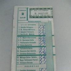 Coleccionismo deportivo: RESGUARDO DE QUINIELA DE FÚTBOL AÑO 1969 - PARTIDO REAL MADRID VS BARCELONA . Lote 123292187