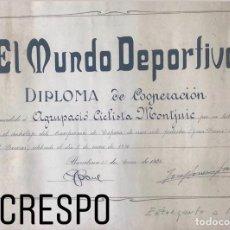 Coleccionismo deportivo: DIPLOMA DEL MUNDO DEPORTIVO A LA AGRUPACIÓ CICLISTA MONTJUIC 25-1-1936. . Lote 125999567