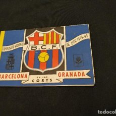 Coleccionismo deportivo: BOLETIN POST-PARTIDO - BARCELONA - GRANADA - LAS CORTS - TEMPORADA 1944 1945. Lote 126268319