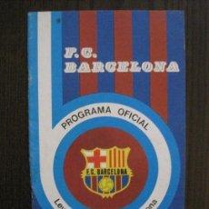 Coleccionismo deportivo: LEVSKI SPARTAK - F.C. BARCELONA - PROGRAMA OFICIAL AÑO 1975 -COPA UEFA -VER FOTOS-(V-14.933). Lote 127157463