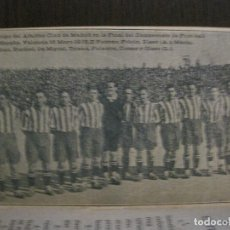 Coleccionismo deportivo: ATHLETIC CLUB DE MADRID-FINAL 1926-PUBLICIDAD LIBRETA PAPEL DE FUMAR FOOT BALL -VER FOTOS-(V-14.942). Lote 127160851